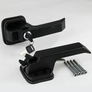 Cerradura compacta con llave